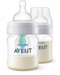 Бутылочка для кормления Philips Avent Anti-сolic, с клапаном AirFree, 125 мл, 2 шт. (SCF810/24)