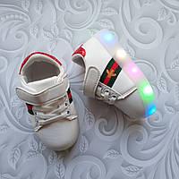 Детские кроссовки Gucci с led подсветкой, фото 1