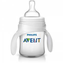 Тренувальний набір з пляшкою Philips Avent Classic+, 120 мл (SCF625/02)