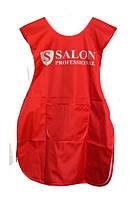 Salon Professional Фартук (мушкетёрка) для мастера двухсторонний