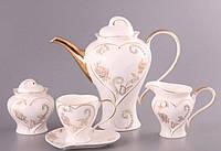 Чайный набор из 15 предметов 200 и 1500 мл Глория Lefard 451-063
