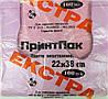 Пакет майка экстра 22*38 100шт/уп розовая