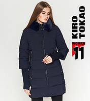 11 Kiro Tokao   Женская куртка на зиму 1719 синяя