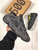 Женские кроссовки в стиле Adidas Yeezy Boost 500 Utility Black, Адидас Изи буст 500 (Реплика ААА)