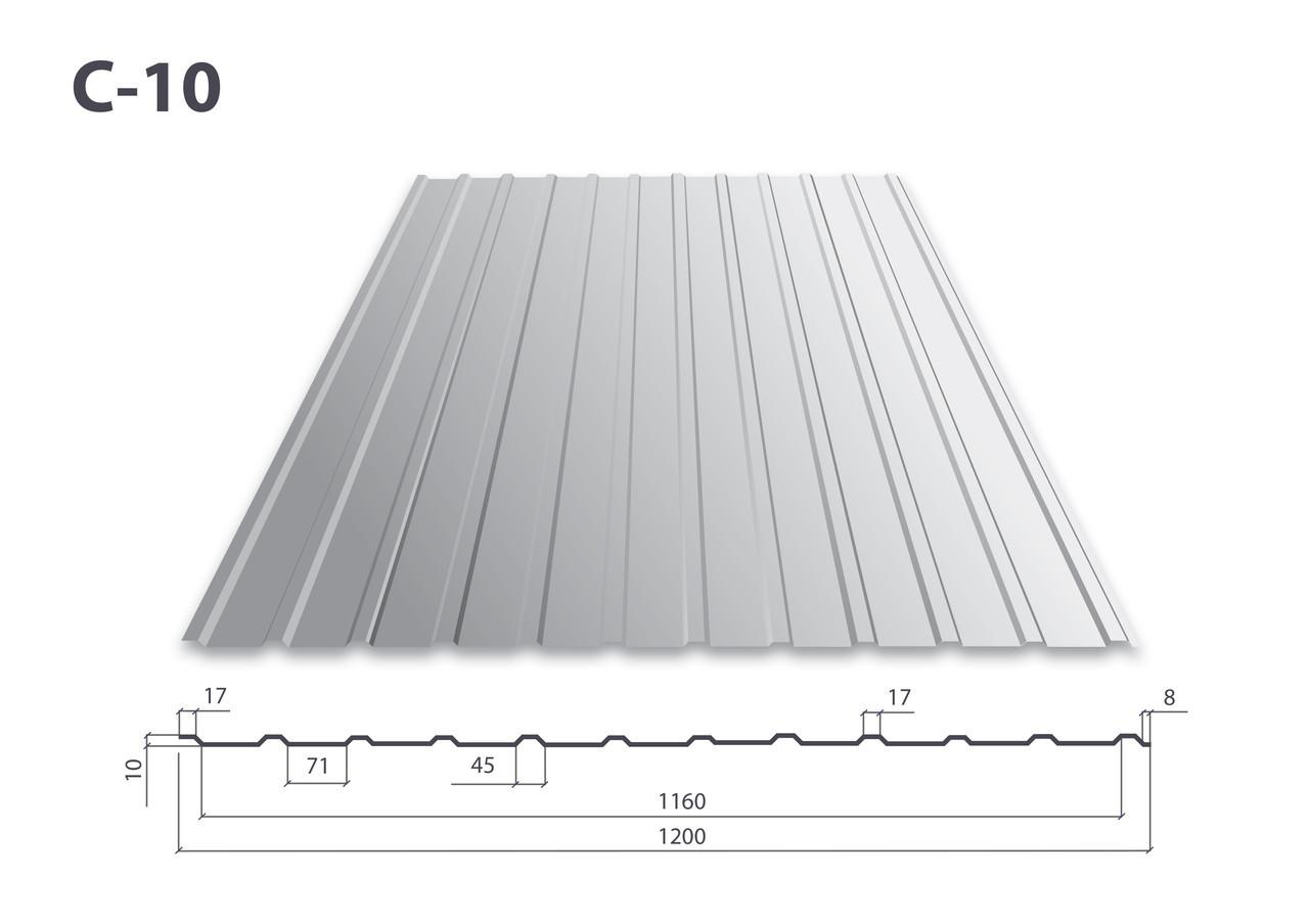 Профнастил С-10 цинк (0.35)