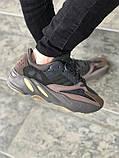 Женские кроссовки в стиле Adidas yeezy boost 700 (MAUVE), адидас изи буст 700 (Реплика ААА), фото 2