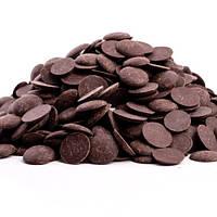 Диски шоколадные  темные, глазурь,  250 грамм
