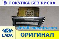 Пепельница ВАЗ 2103, 2106 (пр-во ДААЗ) 2106-8203010