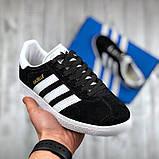 Женские черные кроссовки  стиле Adidas Gazelle, женские кроссовки адидас газель (Реплика ААА), фото 2