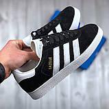 Женские черные кроссовки  стиле Adidas Gazelle, женские кроссовки адидас газель (Реплика ААА), фото 3