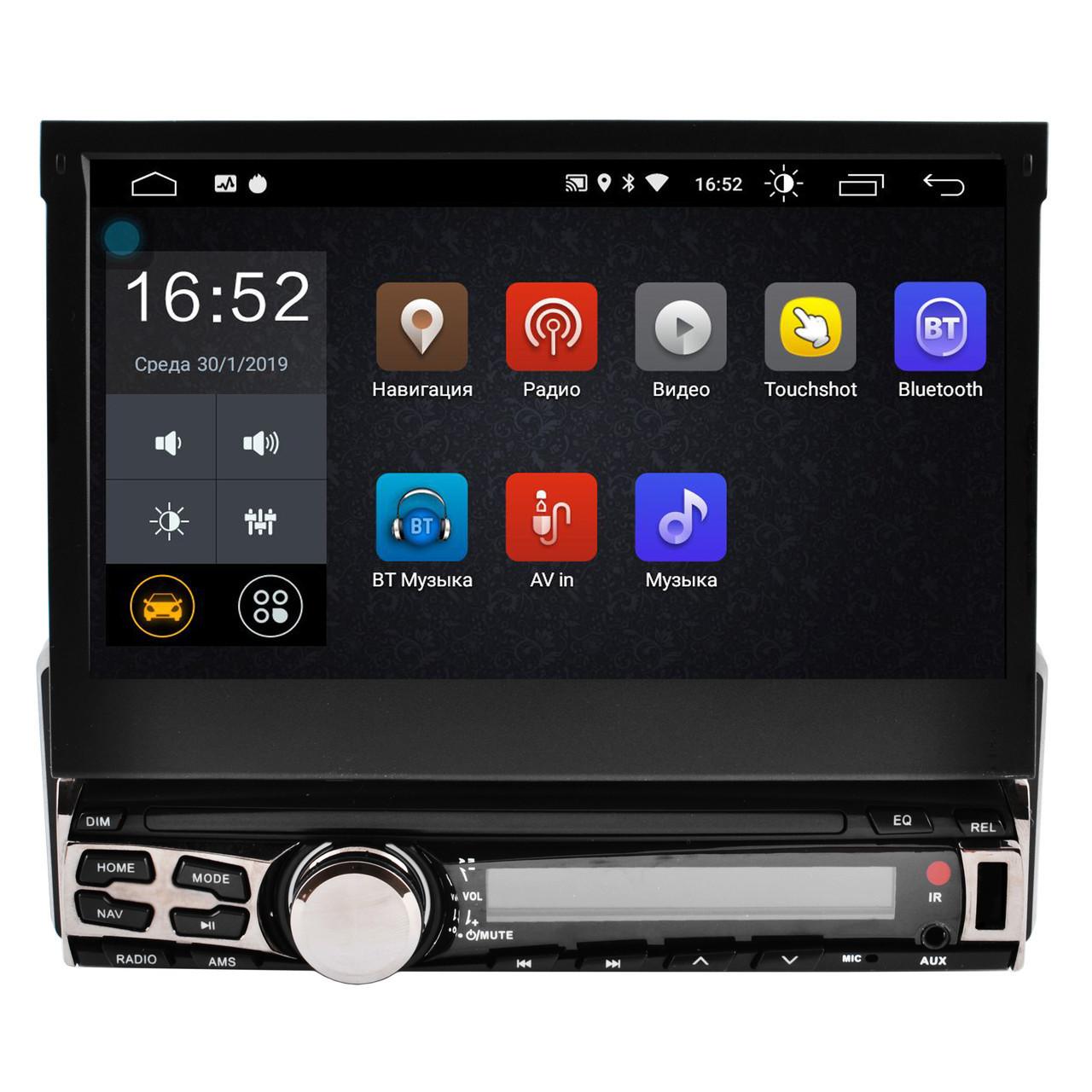 Автомагнитола Terra GB-705А на ОС Android, WiFi, GPS