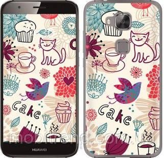 Чехол на Huawei G7 Plus Птички котики и тортик
