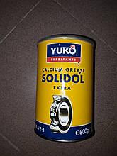 Смазка Солидол (0,8кг) YUKO