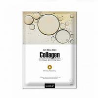 Тканевая маска для лица с коллагеном COS.W  My Real Skin Collagen Facial Mask