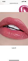 Блеск для губ Jouer High Pigment цвет Lucky St., фото 1