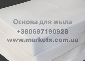 Мыльная основа белая. Основа для мыла. Основа для приготовления мыла ручной работы., фото 2
