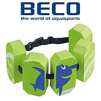 Пояс детский для аквафитнеса Beco 96071 (15-30кг)