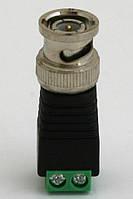 Коннектор GV BNC /M (male) (50шт)