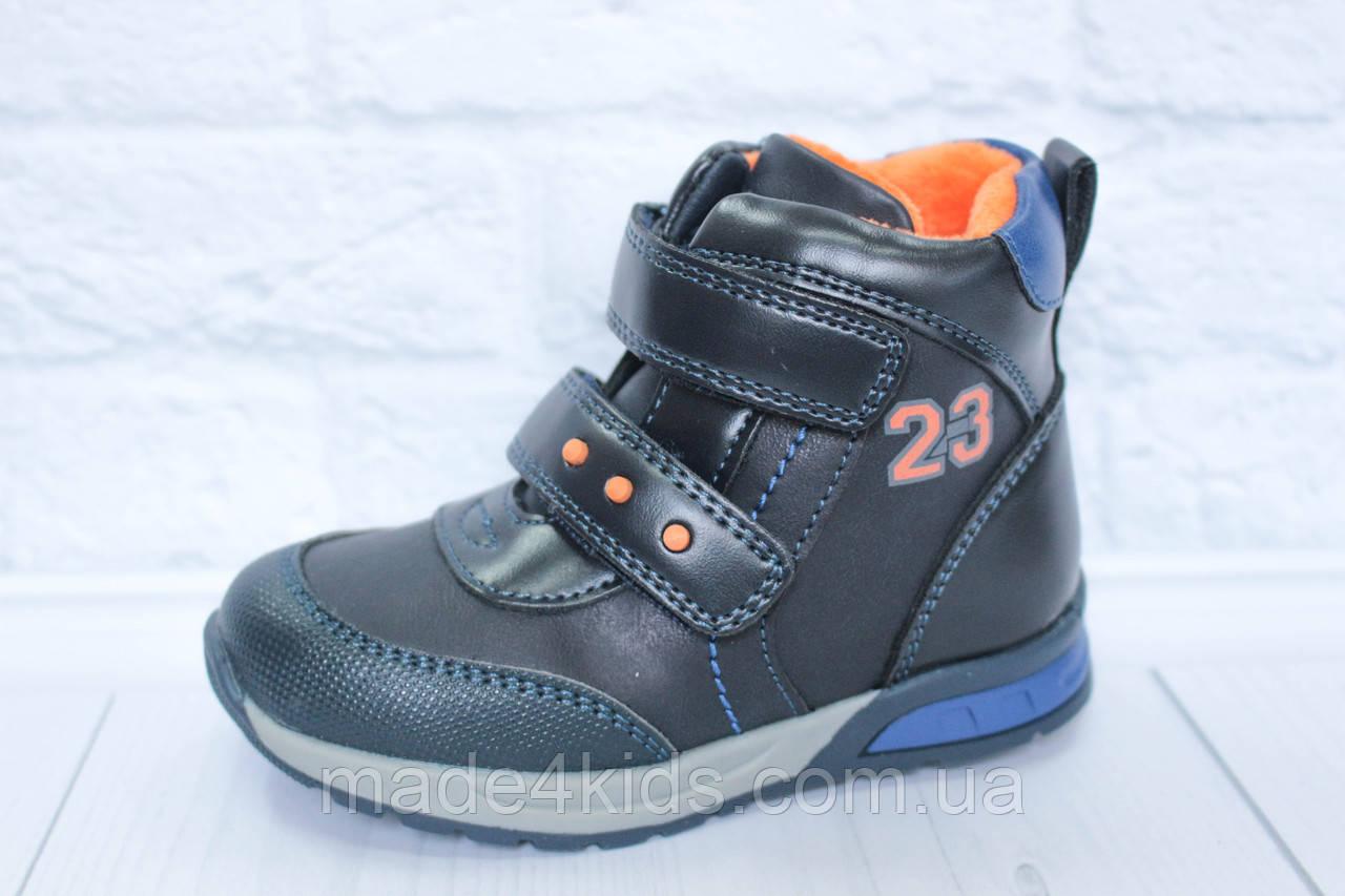 c7d5ab6cf Демисезонные ботинки на мальчика тм Сказка, р. 21,24,25, цена 369,55 ...