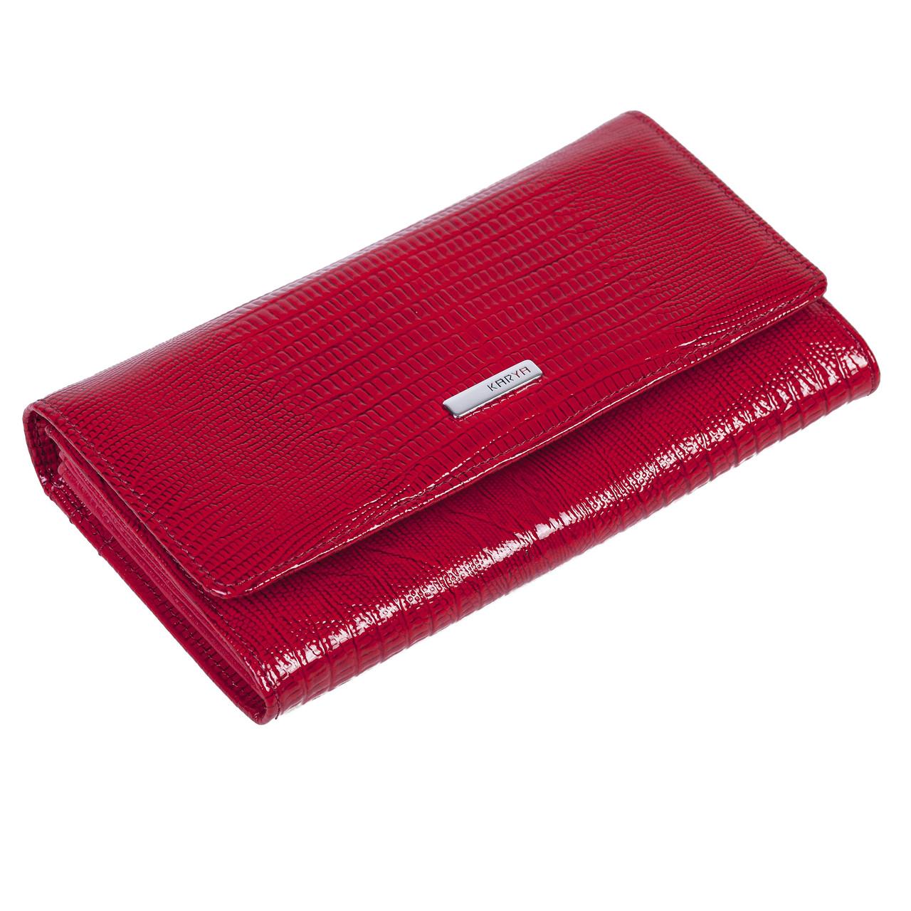 Женский кошелек Karya 1088-074 кожаный красный