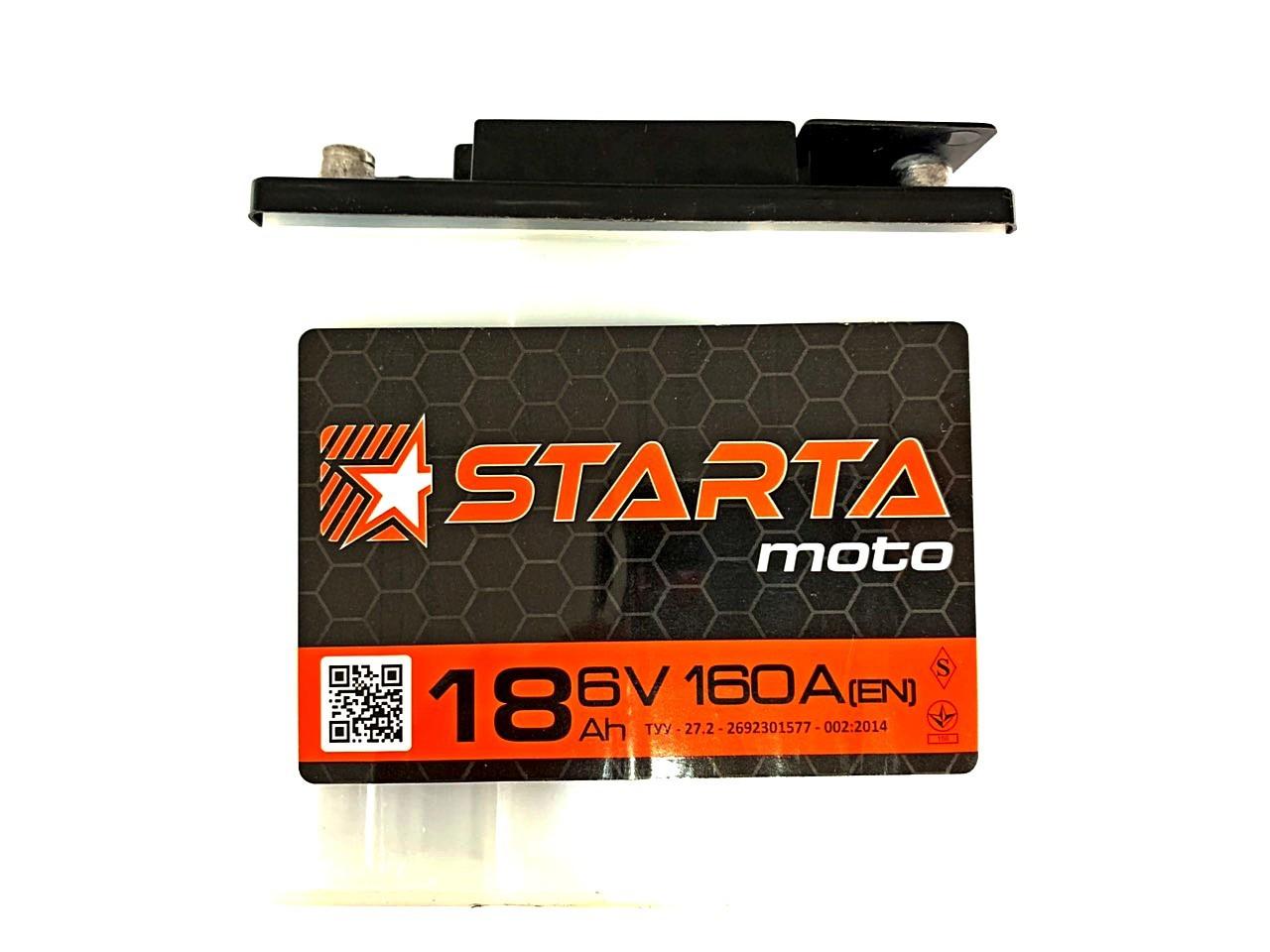 Аккумулятор 6V 18Аh 1602A 135/70/140 мм (кислотный) Starta