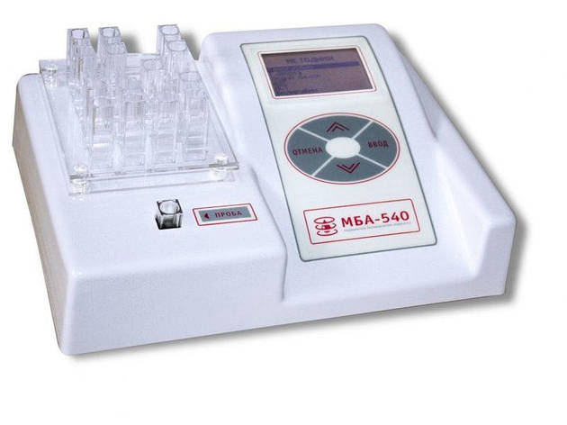 Фотометр МБА-540 (биохимический анализатор), фото 2
