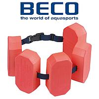 Пояс детский для аквафитнеса Beco 9663 (30-60кг)