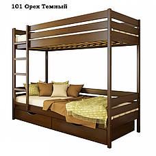 Кровать Дуэт из бука фабрика Эстелла, фото 2