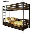 Кровать Дуэт из бука фабрика Эстелла, фото 3