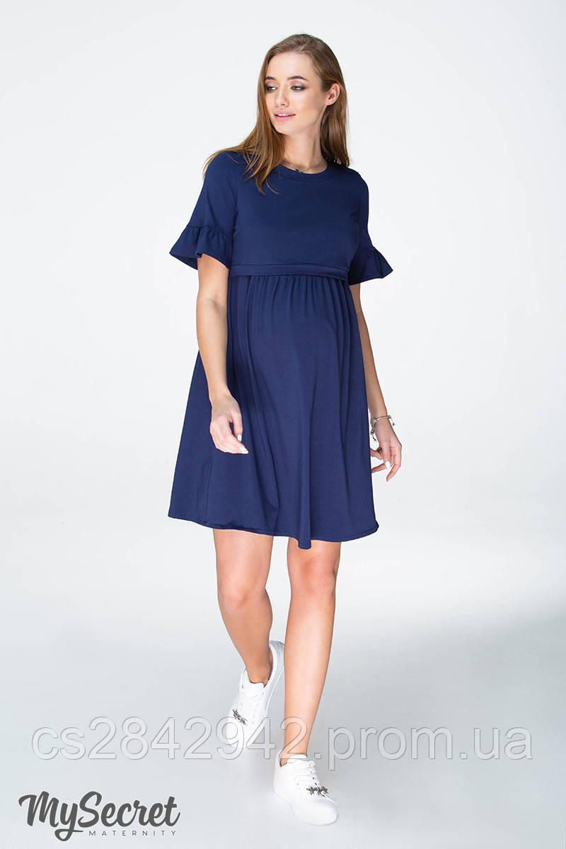 Сукня для вагітних та годуючих (платье для беремених и кормящих) EMILY  DR-19.061 4963074bf2229