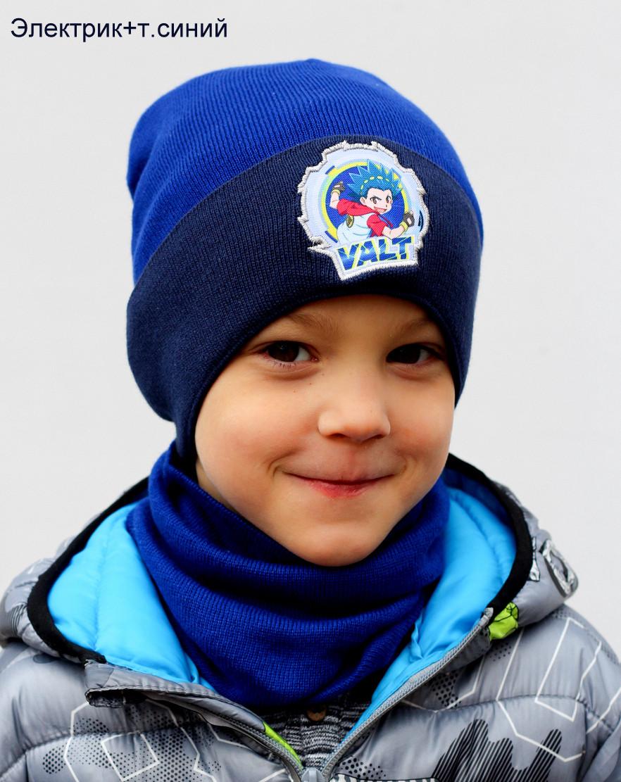 Детская шапка бейблейд VALT. р.50-54 (3-7 лет) В наличии есть разные цвета подробнее в онлайн-форме