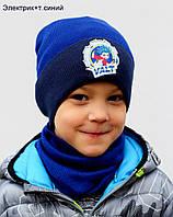 Детская шапка бейблейд VALT. р.50-54 (3-7 лет) В наличии есть разные цвета подробнее в онлайн-форме, фото 1