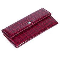 Женский кошелек Karya 1142-08 кожаный красный