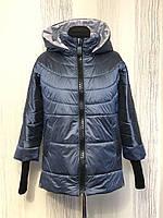 Короткая женская куртка молодежная весна осень, фото 1