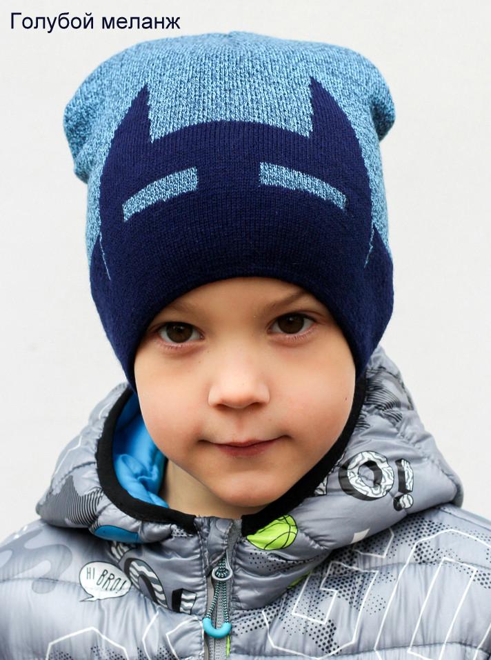 018 Детская шапка Арктик Бэтмен. р.52-54 (4-7 лет) Синий меланж, голубой меланж, серый меланж