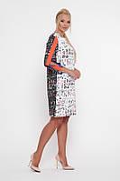 Платье Нэнси, фото 1
