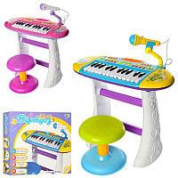 Детский Синтезатор Bambi BB383BD с микрофоном и стульчиком съемный микрофон 24 клавиши звукозапись