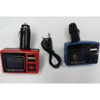 FM модулятор YC-952 , fm трансмиттер
