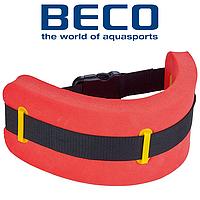 Пояс для аквафитнеса BECO 9647 Monobelt 15-18 кг