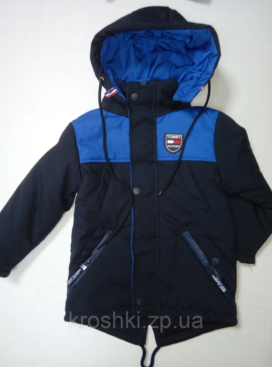 Куртка парка для мальчика р.98-122