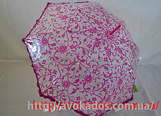 Женский прозрачный зонт трость с рюшей в розовом цвете