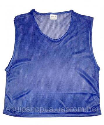 Манишка Europaw CHILD детская синяя (47*52 cm), фото 2