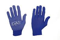 Перчатки нейлоновые голубой с мелкой ПВХ точкой