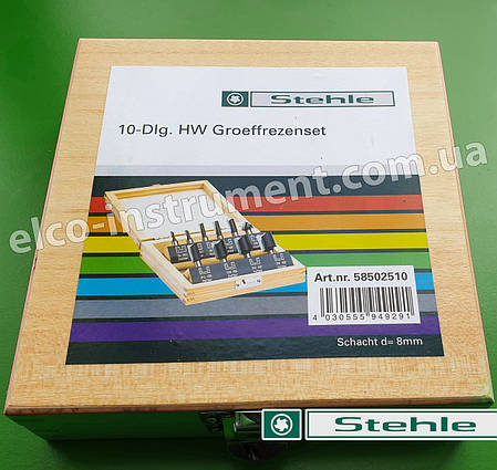 Набір кінцевих пазових фрез Stehle для ручного фрезера, 10 шт., фото 2