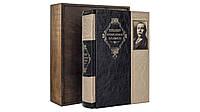 Книга кожаная Дойл А. Полное собрание произведений о Шерлоке Холмсе