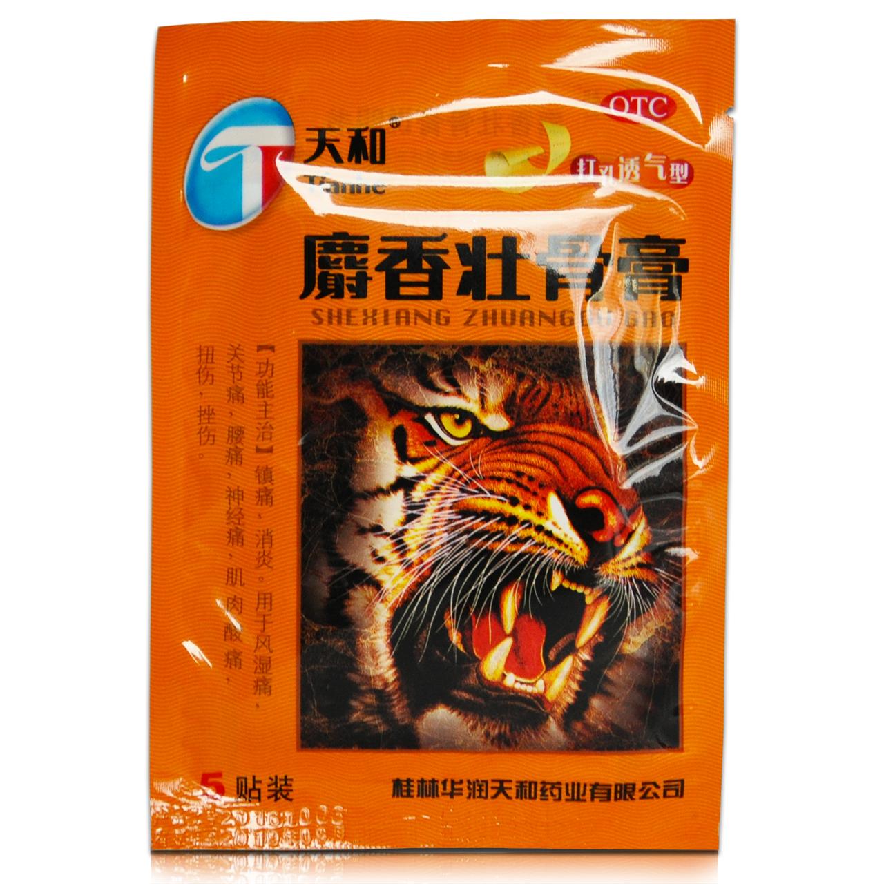 """Мускусный пластырь Tianhe """"Shexiang Zhuanggu Gao"""" Противоотечный, суставной (5 шт)"""