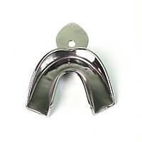 Impression Tray (Ложка оттискная), 1 шт, металлическая