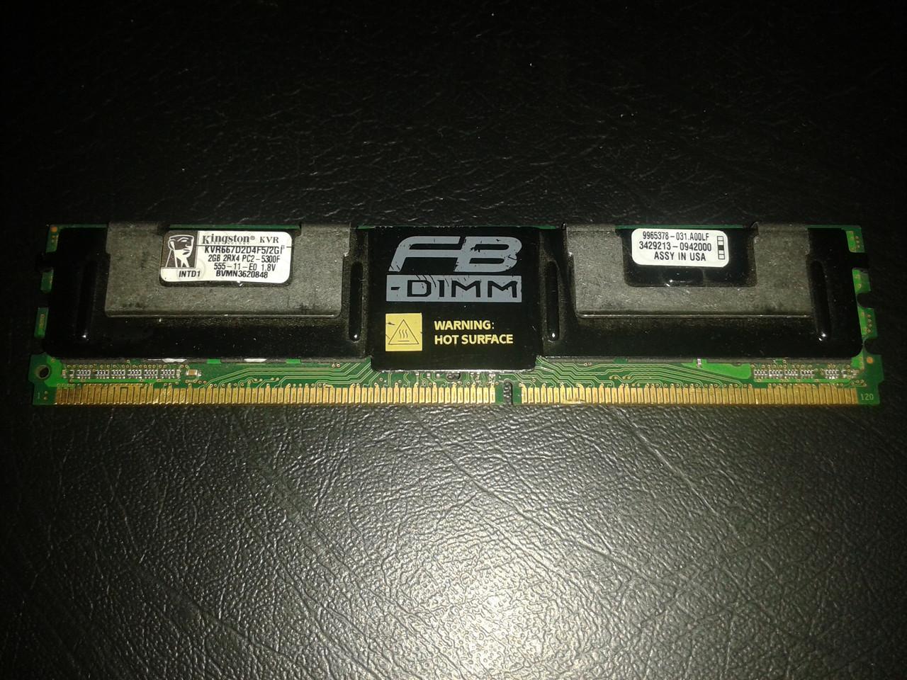 Модуль памяти Kingston, 2GB DDR2 667MHz, KVR667D2D4F5/2G, ECC, для сервера