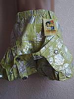 Детская юбка-шорты для девочки катон с серебряным рисунком
