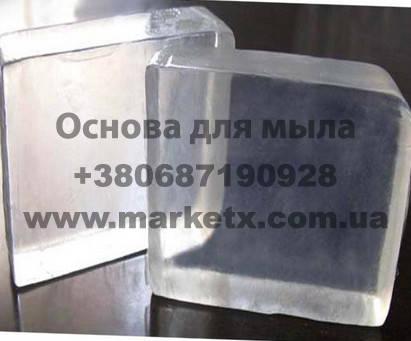 Мыльная основа прозрачная. Основа для мыла. Основа для приготовления мыла ручной работы., фото 2